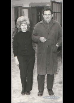 Kép: Gál Ferenc és Gál Ferencné